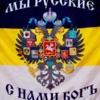 Гавриил Хальченя
