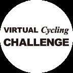 Virtual cycling Challenge 02