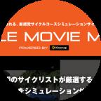 CycleMovieMap